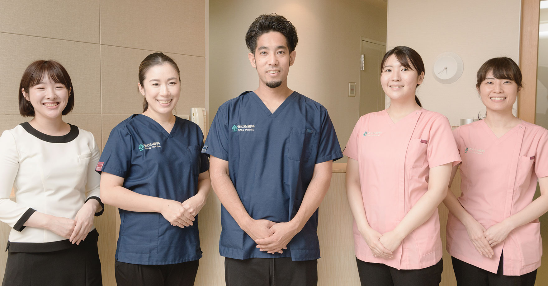 札幌きむら歯科スタッフ