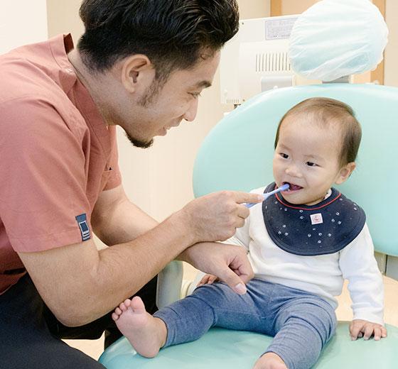小さな頃からの虫歯予防