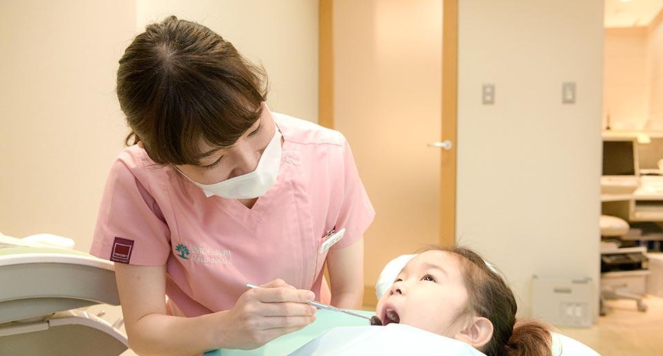 メンテナンス<em class='abr'>(子供の予防歯科)</em>
